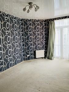 Квартира R-25797, Регенераторная, 4 корпус 3, Киев - Фото 6