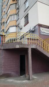 Нежитлове приміщення, Здолбунівська, Київ, R-25801 - Фото 4