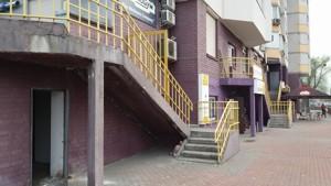 Нежитлове приміщення, Здолбунівська, Київ, R-25801 - Фото 5