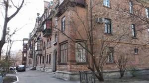 Квартира Белокур Екатерины, 6, Киев, R-25577 - Фото 4