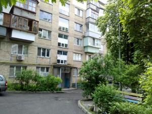 Квартира Василевской Ванды, 8, Киев, R-25753 - Фото 8