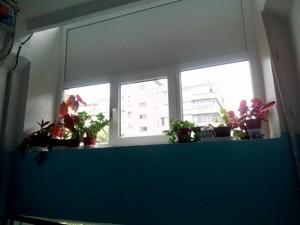 Квартира Василевской Ванды, 8, Киев, R-25753 - Фото 7