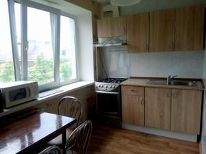 Квартира Василевской Ванды, 8, Киев, R-25753 - Фото 5