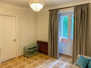 Квартира Мазепы Ивана (Январского Восстания), 11а, Киев, C-61845 - Фото 4