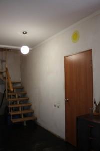 Дом Дружбы, Красиловка (Броварской), C-106410 - Фото 5