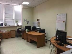 Офіс, Виборзька, Київ, F-41435 - Фото 4