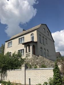 Дом C-106393, Лесная, Софиевская Борщаговка - Фото 2