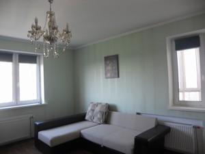 Квартира Науки просп., 69, Київ, H-44228 - Фото3