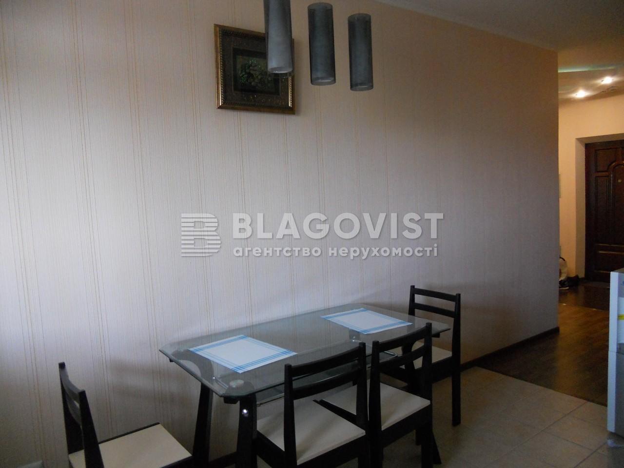 Квартира H-44228, Науки просп., 69, Киев - Фото 13