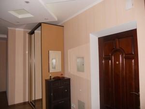 Квартира H-44228, Науки просп., 69, Киев - Фото 18