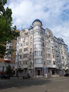 Квартира Турівська, 29, Київ, H-44230 - Фото1