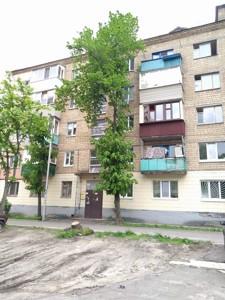 Квартира Гарматная, 25, Киев, P-25647 - Фото