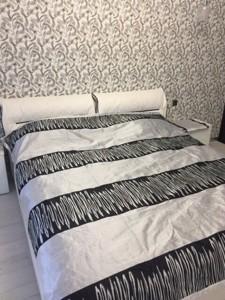 Квартира Кловський узвіз, 6, Київ, Z-93829 - Фото 17