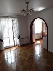 Квартира C-93818, Руденко Ларисы, 6, Киев - Фото 8