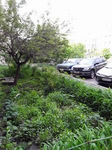 Квартира C-93818, Руденко Ларисы, 6, Киев - Фото 18