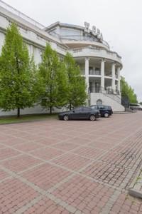 Готель, Боровкова, Підгірці, Z-1752868 - Фото 44