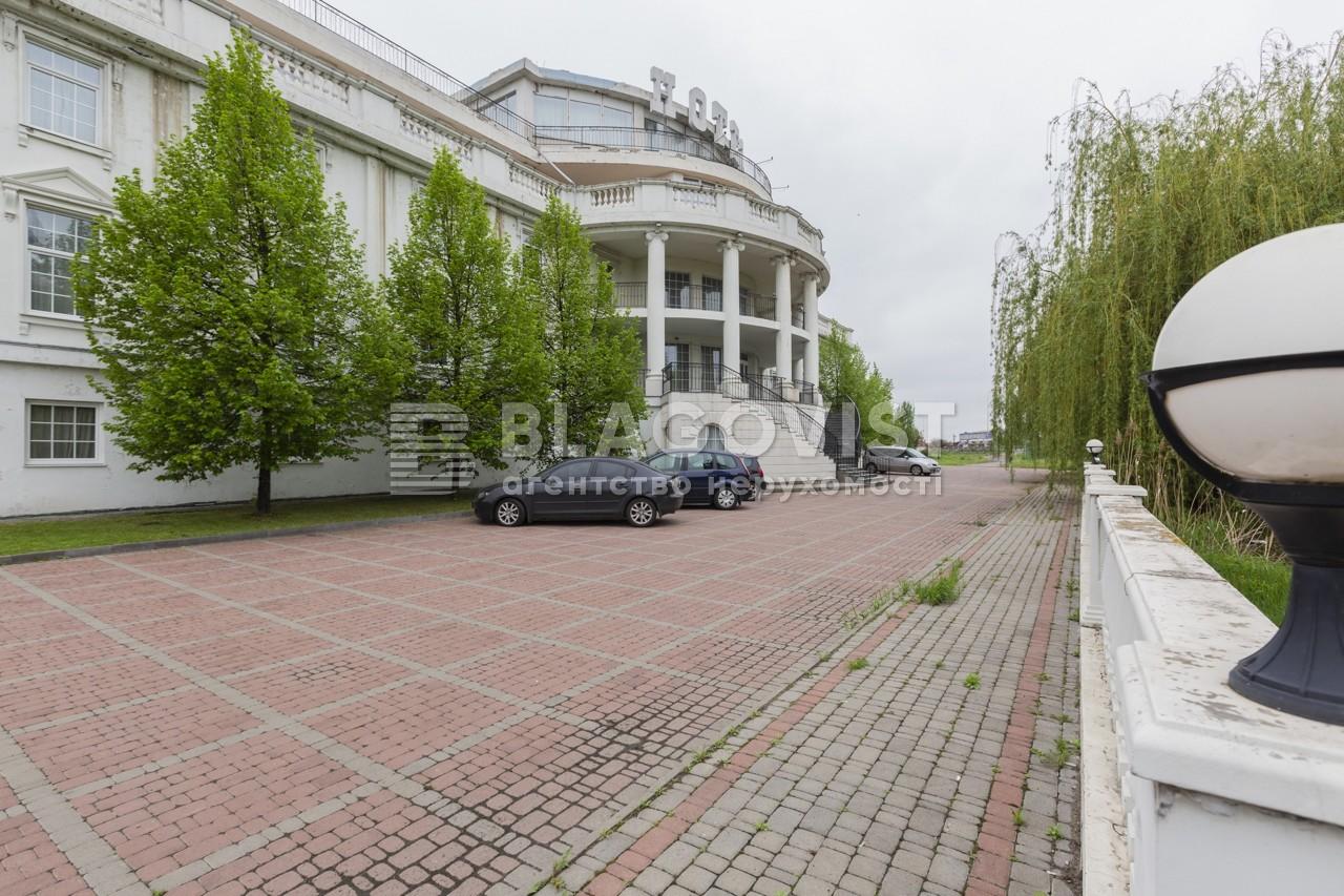 Коммерческая недвижимость на продажу Z-1752868