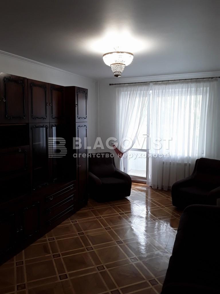 Квартира A-110126, Руденко Ларисы, 6, Киев - Фото 7