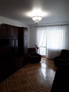 Квартира Руденко Ларисы, 6, Киев, A-110126 - Фото 5