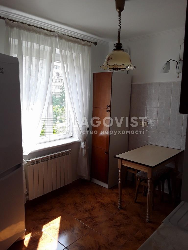 Квартира A-110126, Руденко Ларисы, 6, Киев - Фото 10