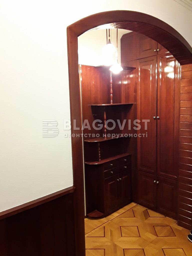 Квартира A-110126, Руденко Ларисы, 6, Киев - Фото 14