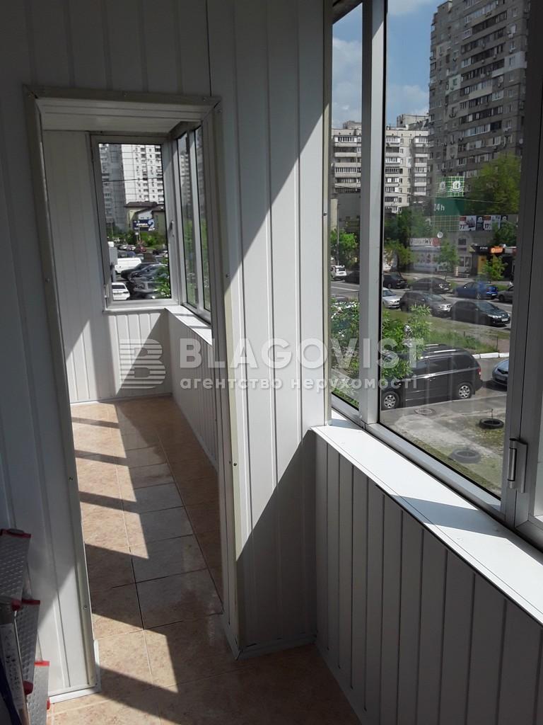 Квартира A-110126, Руденко Ларисы, 6, Киев - Фото 16