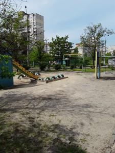 Квартира Руденко Ларисы, 6, Киев, A-110126 - Фото 18