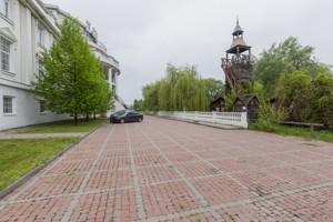 Готель, Боровкова, Підгірці, Z-1752868 - Фото 36