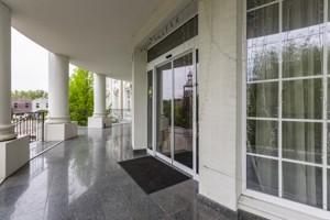 Готель, Боровкова, Підгірці, Z-1752868 - Фото 37
