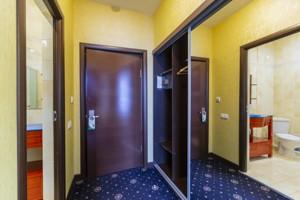 Готель, Боровкова, Підгірці, Z-1752868 - Фото 10