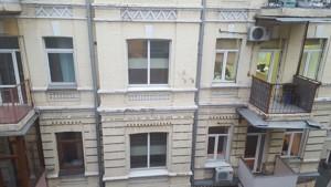 Квартира Бессарабская пл., 7, Киев, C-104811 - Фото 17