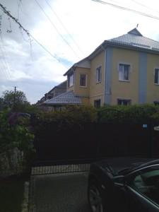 Дом Демидовская, Счастливое, R-25828 - Фото1