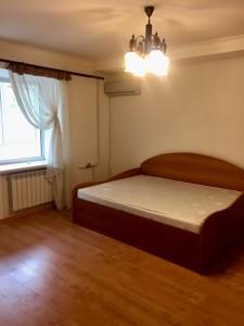 Квартира Кловский спуск, 24, Киев, Z-300528 - Фото3