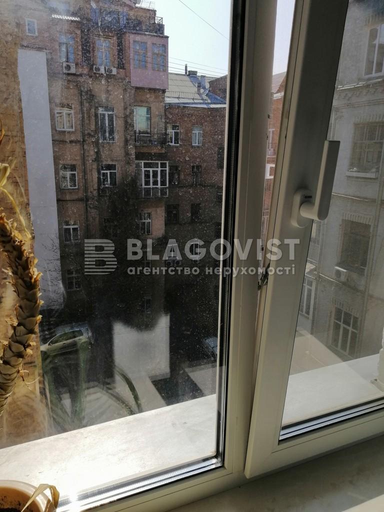 Квартира D-35001, Лютеранская, 11б, Киев - Фото 13