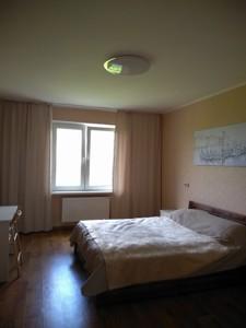 Квартира Глушкова Академика просп., 9е, Киев, A-110127 - Фото 4