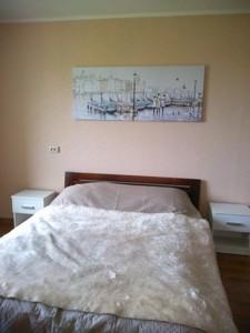 Квартира Глушкова Академика просп., 9е, Киев, A-110127 - Фото 3