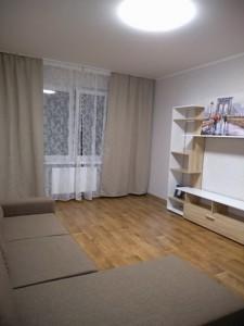 Квартира Глушкова Академика просп., 9е, Киев, A-110127 - Фото 2