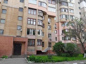 Квартира Гавела Вацлава бульв. (Лепсе Ивана), 34б, Киев, H-26428 - Фото3