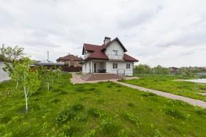Дом C-104941, Драйзера Теодора, Киев - Фото 3