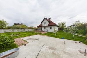 Дом C-104941, Драйзера Теодора, Киев - Фото 4