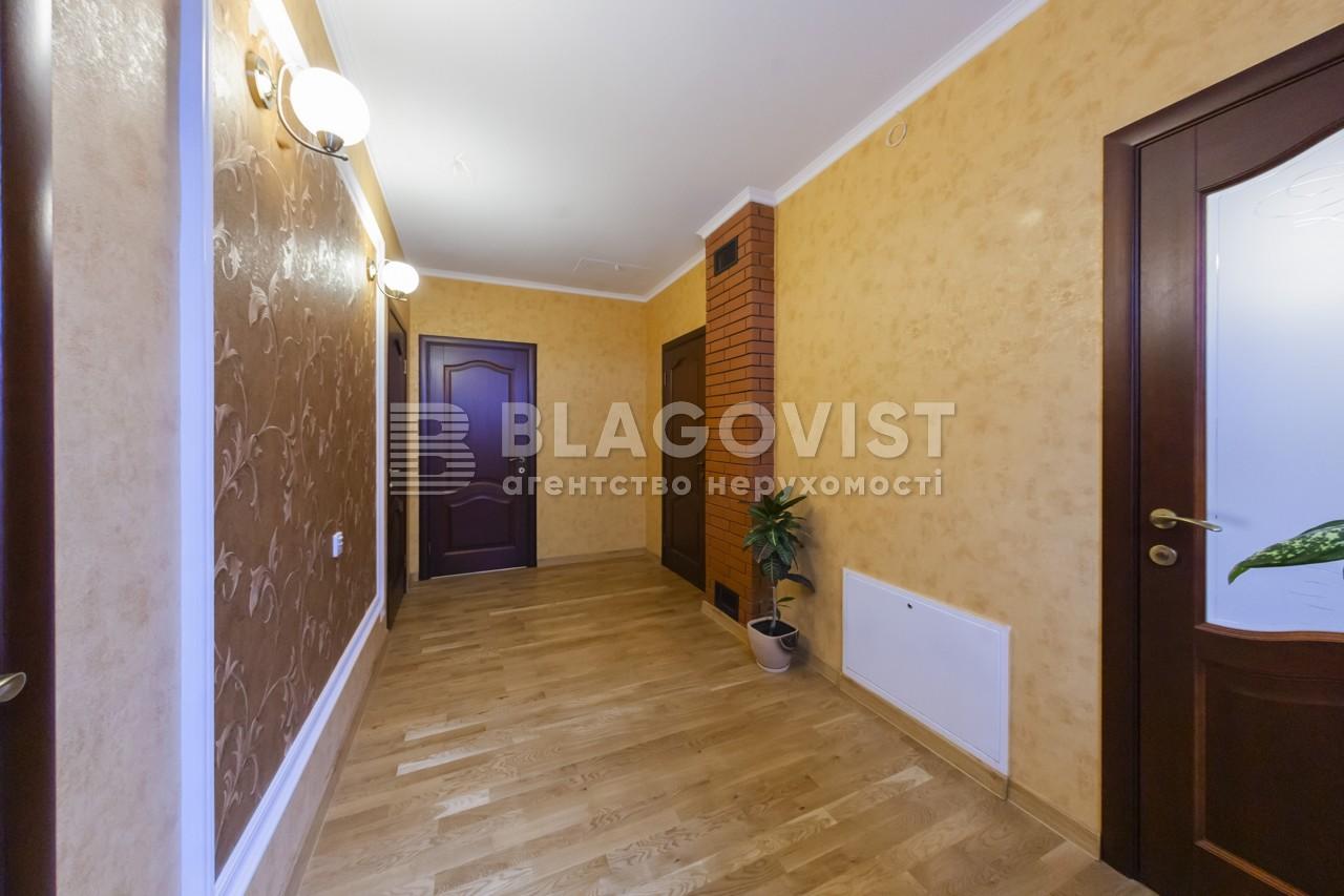 Дом C-104941, Драйзера Теодора, Киев - Фото 30