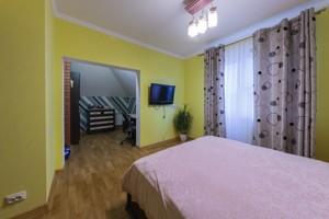 Дом C-104941, Драйзера Теодора, Киев - Фото 19