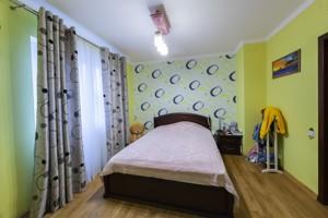Дом C-104941, Драйзера Теодора, Киев - Фото 18
