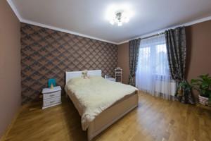 Дом C-104941, Драйзера Теодора, Киев - Фото 20