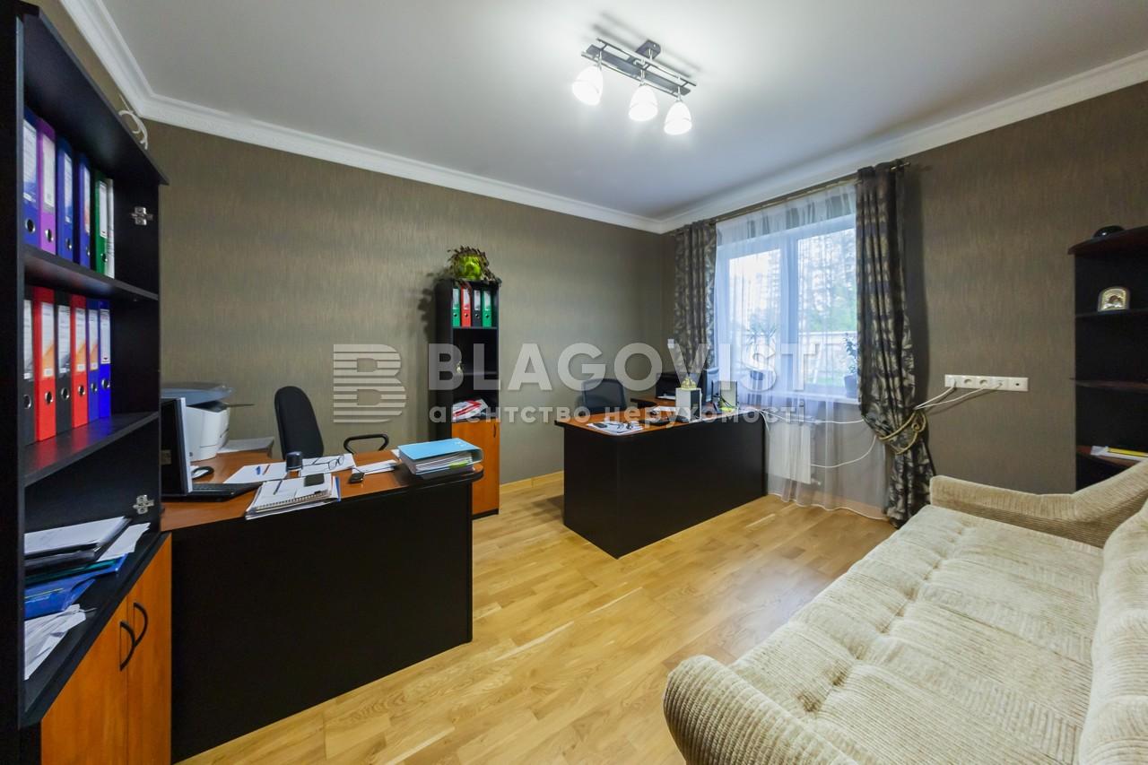 Дом C-104941, Драйзера Теодора, Киев - Фото 22