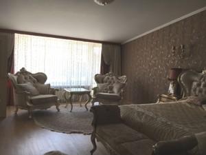 Будинок Софіївська Борщагівка, Z-343344 - Фото 6