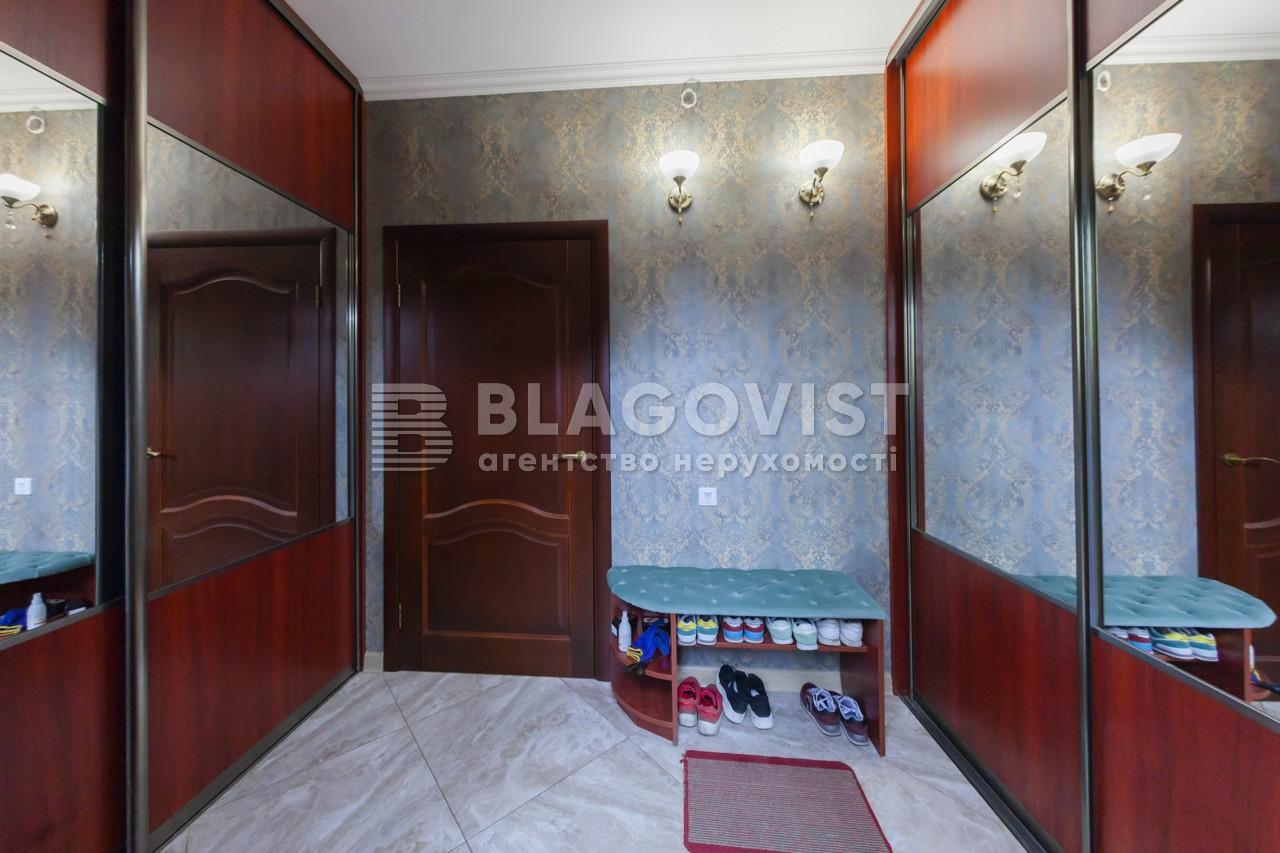 Дом C-104941, Драйзера Теодора, Киев - Фото 35