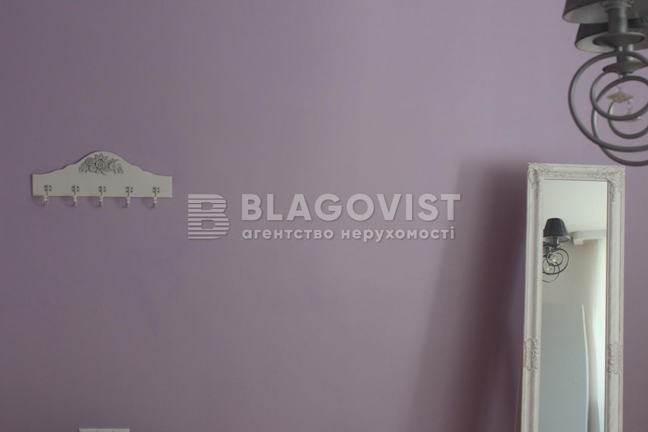 Квартира Z-150589, Оболонська, 7, Київ - Фото 9