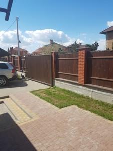 Дом C-104941, Драйзера Теодора, Киев - Фото 40