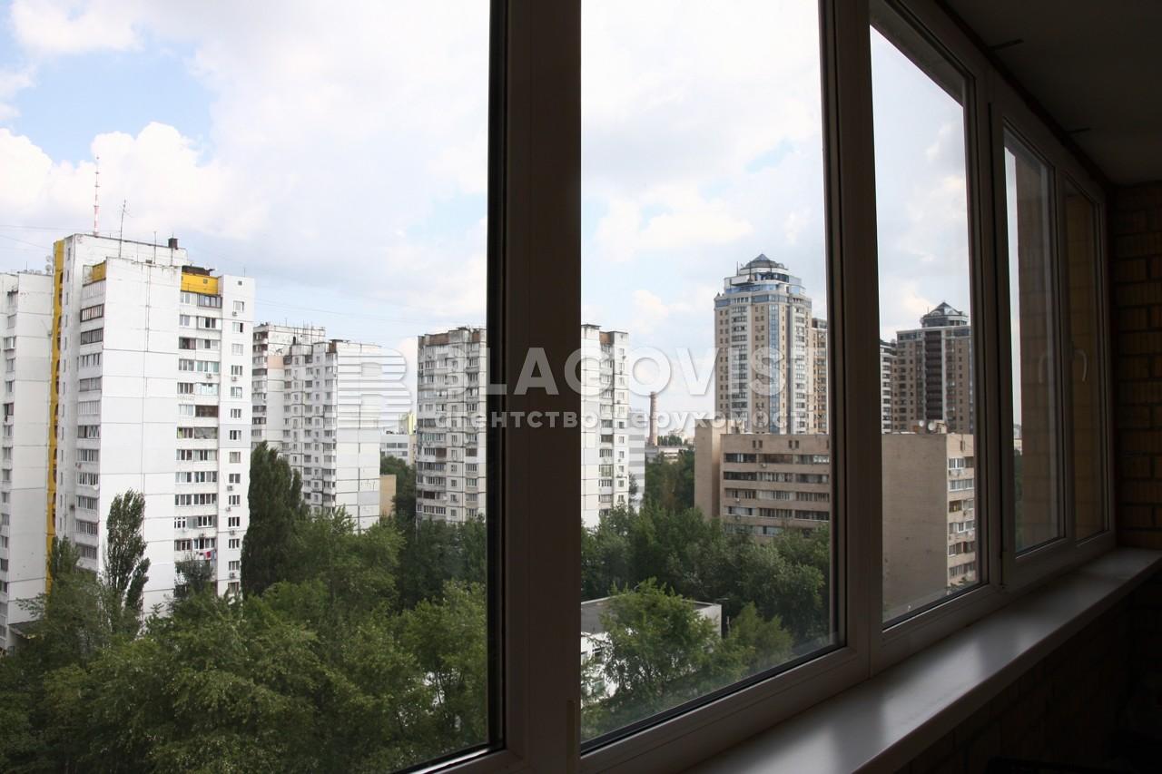 Квартира Z-459260, Довженко, 14/1, Киев - Фото 28